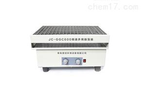 JC-GGC6000JC-GGC6000多功能回旋振荡器