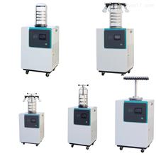 BLab系列-110℃真空冷冻干燥机