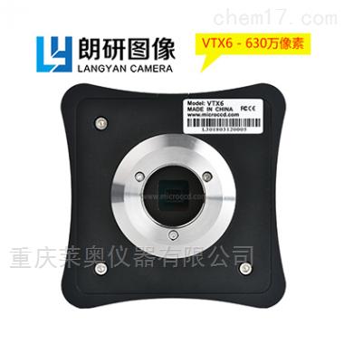 朗研630万像素显微镜摄像头-VTX6
