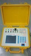 TDXB-200電力諧波測試儀