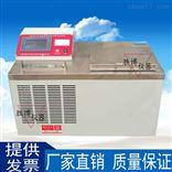 KSS-09A沥青混合料线性收缩系数试验仪