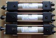 代理TAIYO太阳铁工液压油缸35H-3型