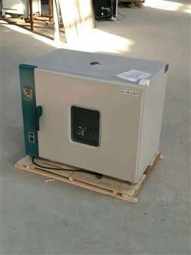 101-4型鼓风干燥箱