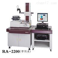 RA-2200圆度仪、圆柱形状测量仪