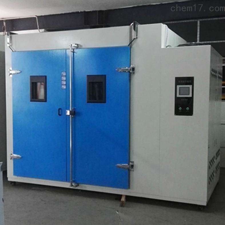 大型高低温试验室北京厂商