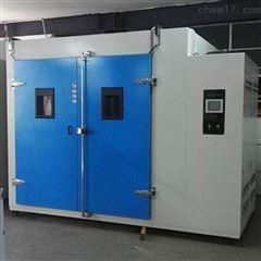 天津/河北步入式恒温恒湿实验室