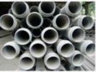 CPVC冷热水用氯化聚氯乙烯管材