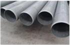 CPVC工业用氯化聚氯乙烯管材