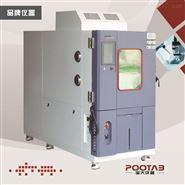 恒温恒湿试验机PT-2091(标准型)-宝大仪器