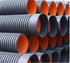 PE钢带增强聚乙烯 螺旋波纹管材