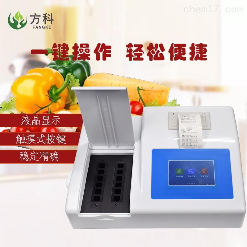 食品安全快速检测仪器品牌价格