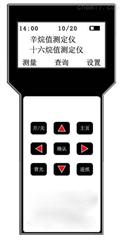 131131辛烷值十六烷值测定仪