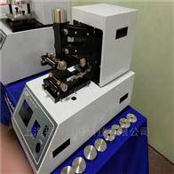 CSI-282D通用耐磨损性能测试仪