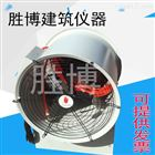 养护室专用雾化加湿器