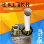 3L-D养护室超声波加湿器