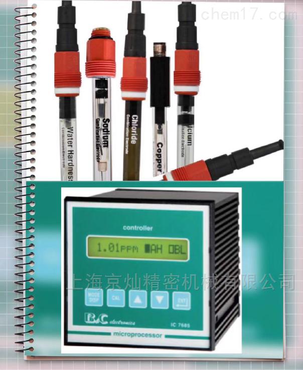匹磁离子浓度计IC7685配套选择电极