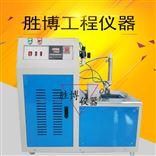 CZ-3004橡塑低温脆性测定仪