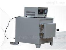 电阻炉(马弗炉)SX-10-12