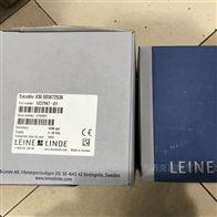 LEINE+LINDE编码器1237947-06