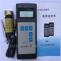 便携式振动测量仪器