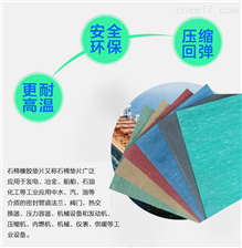 可定制绿色NY250橡胶石棉板用途有哪些