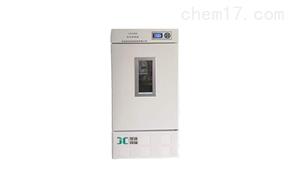 HS系列.HS100/150/250系列恒温恒湿培养箱.