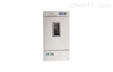 HS100/150/250系列恒温恒湿培养箱.