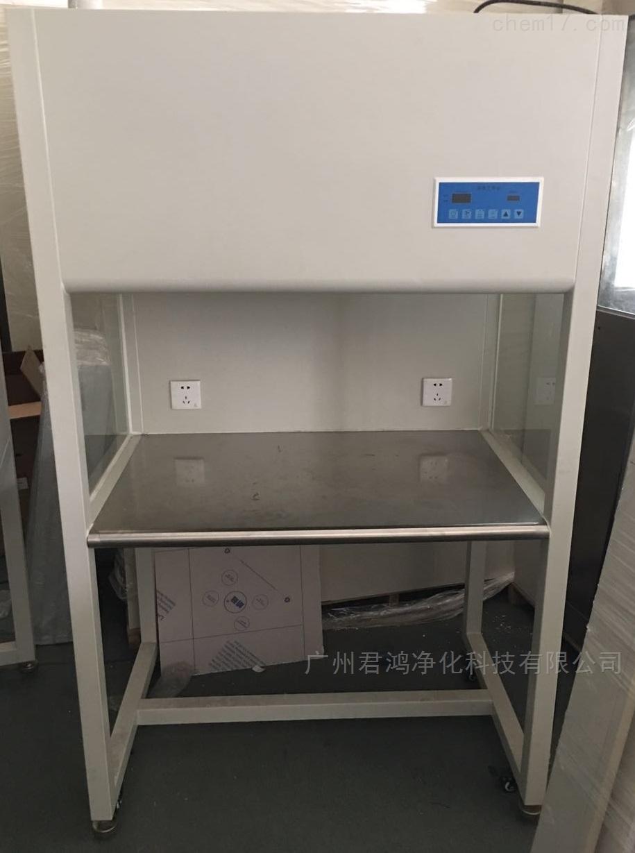 广州君鸿净化水平流洁净工作台 应用范围