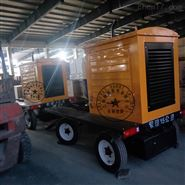 HSPD8-MF翰丝8寸柴油移动泵站