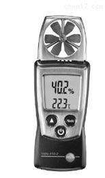 testo 410-2便携式风速测量仪