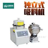 SAL-700G分离式真空填料机