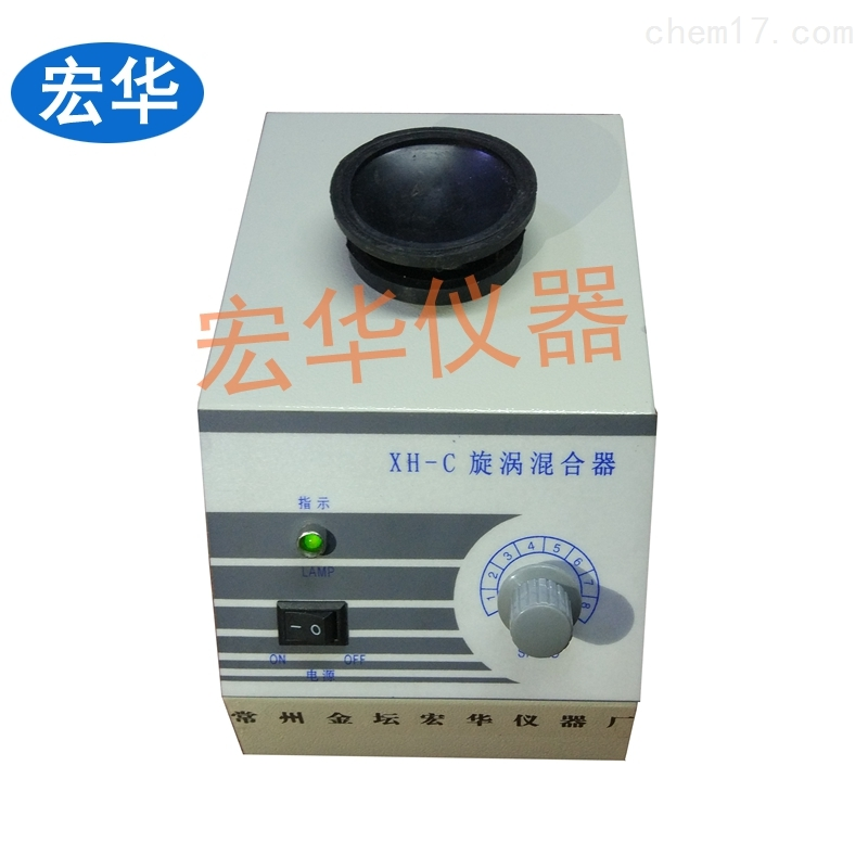 XH-C旋涡混合器