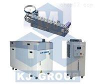 MSK-LW-CL300 激光焊接机