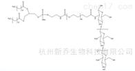 PEG衍生物DSPE-PEG-chitosan/磷脂聚乙二醇