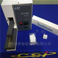 CSI-23GFCM-5电动摩擦色牢度测试仪-干湿摩擦