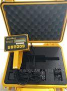 空氣環境粉塵檢測儀