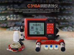 C310A钢筋锈蚀检测仪