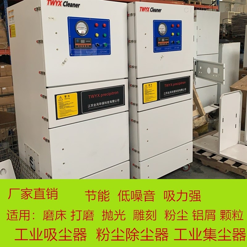 塔塔粉V型搅拌混合机收集粉尘脉冲集尘机