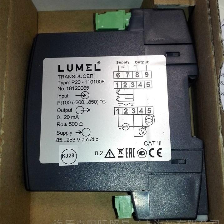 瑞典TILLQUIST变送器P20+PD14原装现货