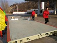 松江100吨标准称重电子汽车衡
