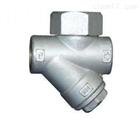 CS19H型热动力式蒸汽疏水阀