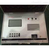 電容電感測試儀變電站