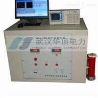 HDCJ雷电冲击电压发生器供电局实用
