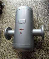AS7汽水分离器