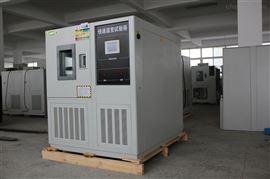 KST-150快速温变试验箱