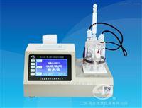 石油產品微量水分試驗器
