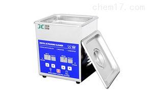 JC-QXS-1.3L超声波清洗器JC-QXS-1.3L