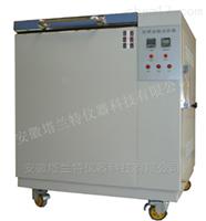 防銹油脂濕熱試驗設備