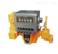 TCS容积式管道流量计