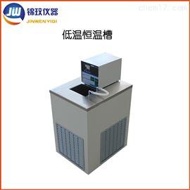 錦玟智能低溫槽 實驗室恒溫槽DC-8030